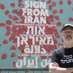 Yossi Lemel | PKN TT vol. 27